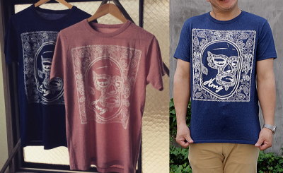 Haoming MASK PAISLEY TSHIRT