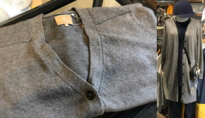 Nigel Cabourn Womans LONG CADIGAN-YAK WOOL & COTTON