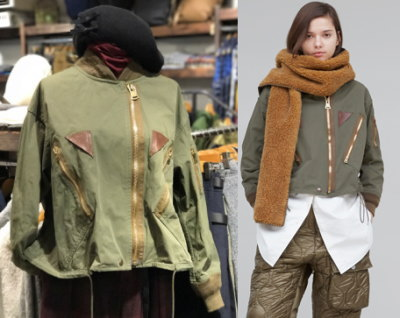 Nigel Cabourn Womans B-43 FLIGHT JACKET