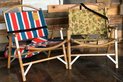 NATAL DESIGN Kermit Chair