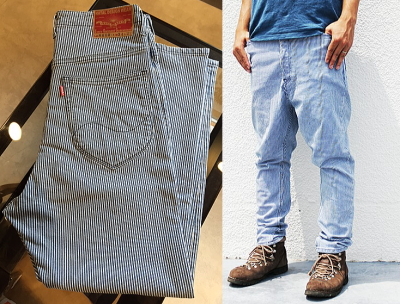 NATAL DESIGN S600-s Sarouel Denim Stretch HICKORY DAMAGE